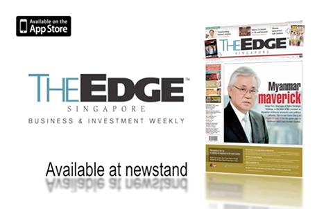 The EDGE TVC